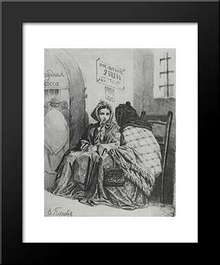 In The Pawnshop: Modern Black Framed Art Print by Vasily Perov