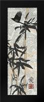 Bamboo Jungle 4: Framed Art Print by Stimson, Diane