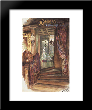 Chronicle Of Our Artistic Circle. Drawing For The Cover: Modern Black Framed Art Print by Vasily Polenov