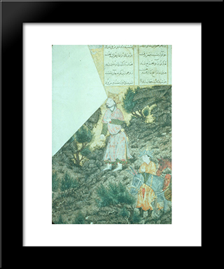 Iskandar At Israfil: Modern Black Framed Art Print by Ahmad Musa