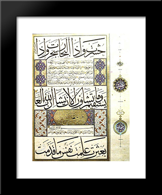 A Large Size Mushaf: Modern Black Framed Art Print by Ahmed Karahisari