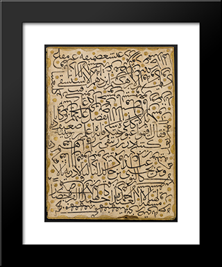 Calligraphy Exercise: Modern Black Framed Art Print by Ahmed Karahisari