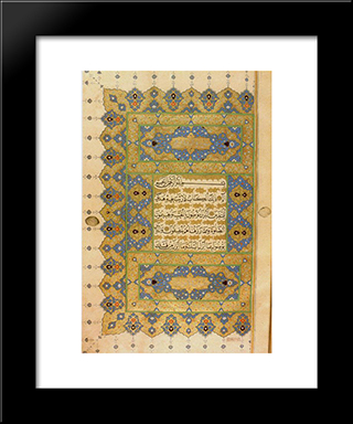 Holy Quran Covering: Modern Black Framed Art Print by Ahmed Karahisari