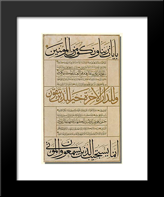 Sura Al-An'Am Written In Muhaqqaq, Thuluth And Naskh Calligraphic Styles: Modern Black Framed Art Print by Ahmed Karahisari