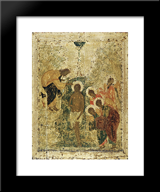 Baptism Of Christ:  Modern Black Framed Art Print by Andrei Rublev