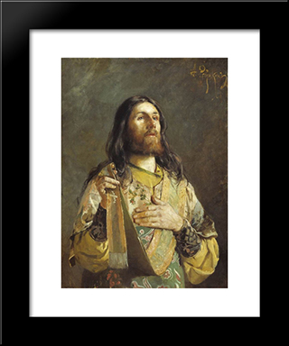 Deacon:  Modern Black Framed Art Print by Andrei Ryabushkin
