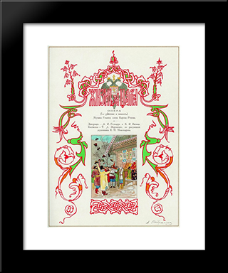 Life For Tsar:  Modern Black Framed Art Print by Andrei Ryabushkin