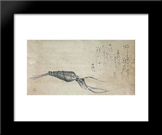 Chimaki By Matsumura Goshun (Painting) And Yosa Buson (Calligraphy):  Modern Black Framed Art Print by Yosa Buson