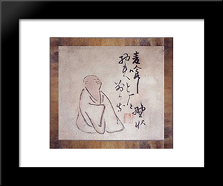 Haiku Poet And His Poem ():  Modern Black Framed Art Print by Yosa Buson
