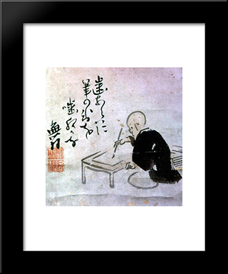 Self Portrait (Haiga):  Modern Black Framed Art Print by Yosa Buson