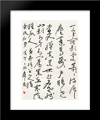 Calligraphy: Modern Black Framed Art Print by Ding Yanyong
