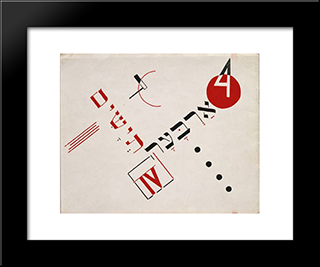 Book Cover For 'Chad Gadya' By El Lissitzky: Modern Black Framed Art Print by El Lissitzky