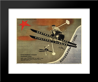Central Park Of Culture And Leisure Sparrow Hills: Modern Black Framed Art Print by El Lissitzky