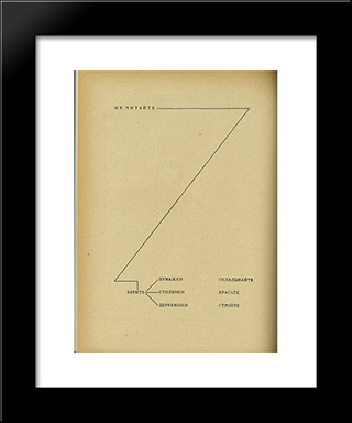 Do Not Read, Grab Bars, Paper, Pieces Of Wood, Fold, Paint, Build: Modern Black Framed Art Print by El Lissitzky