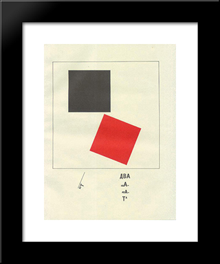 Here Are Two Squares: Modern Black Framed Art Print by El Lissitzky