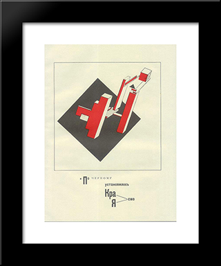Insert The Red And Clear On Black: Modern Black Framed Art Print by El Lissitzky