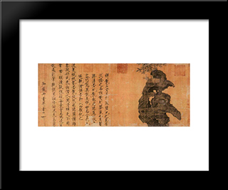 Dragon Stone: Modern Black Framed Art Print by Emperor Huizong