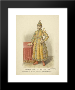 Royal Clothing Of The Xvii Century. The Image Of Tsar Fedor Alekseevich: Custom Black Wood Framed Art Print by Fyodor Solntsev