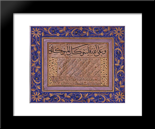Calligraphic Writing In Sulus And Nesih Scripts: Modern Black Framed Art Print by Hafiz Osman