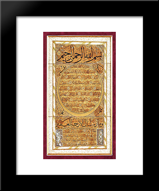 Hilye: Modern Black Framed Art Print by Hafiz Osman