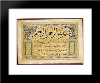 Murakka (Calligraphic Album): Modern Black Framed Art Print by Hafiz Osman