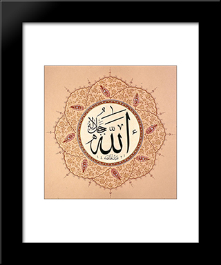 Name Of Allah: Modern Black Framed Art Print by Hafiz Osman