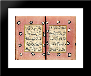 Prayer Manual: Modern Black Framed Art Print by Hafiz Osman