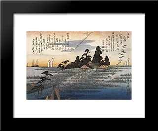 A Shrine Among Trees On A Moor: Modern Black Framed Art Print by Hiroshige