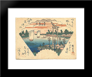Alighting Geese At Massaki: Modern Black Framed Art Print by Hiroshige