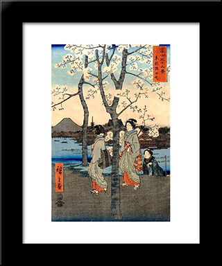 Cherry Tree: Modern Black Framed Art Print by Hiroshige