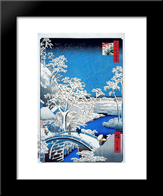 Drum Bridge And Setting Sun Hill, Meguro: Modern Black Framed Art Print by Hiroshige