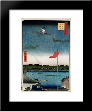 Komokata Hall And Azuma Bridge: Modern Black Framed Art Print by Hiroshige