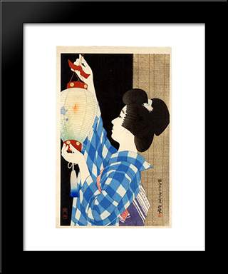 Gifu Paper Lantern: Modern Black Framed Art Print by Ito Shinsui