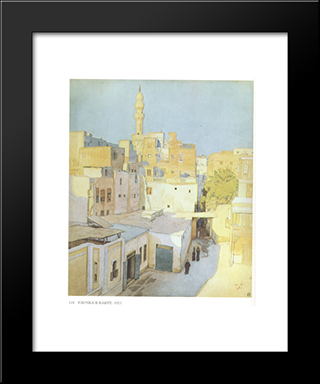 A Street In Cairo: Modern Black Framed Art Print by Ivan Bilibin