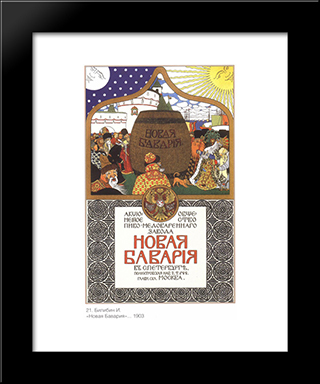 Advertisement Of The New Bavaria Beer: Modern Black Framed Art Print by Ivan Bilibin