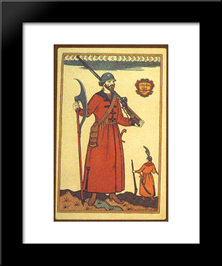 Archer: Modern Black Framed Art Print by Ivan Bilibin