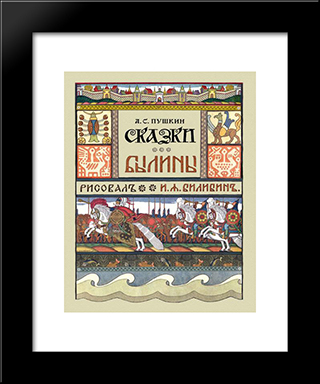 Book Cover Alexander Pushkin'S Tales: Modern Black Framed Art Print by Ivan Bilibin