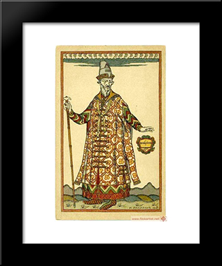Boyar. Costume Design For The Opera Boris Godunov By Modest Mussorgsky: Modern Black Framed Art Print by Ivan Bilibin
