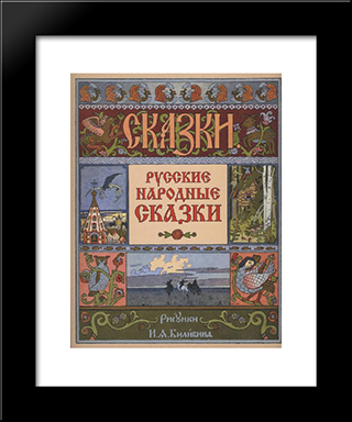 Cover For The Collection Of Russian Folk Tales: Modern Black Framed Art Print by Ivan Bilibin