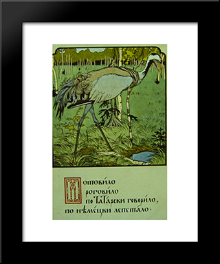 Crane: Modern Black Framed Art Print by Ivan Bilibin