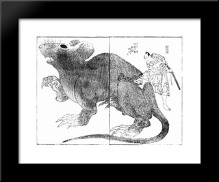 A Monster Rat From The Raigo Ajari Kaisoden: Modern Black Framed Art Print by Katsushika Hokusai