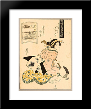 Beauty And Shamisen: Modern Black Framed Art Print by Keisai Eisen