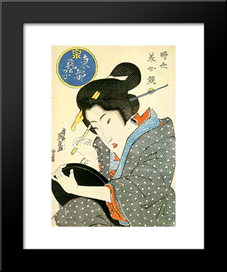 Bijin: Modern Black Framed Art Print by Keisai Eisen