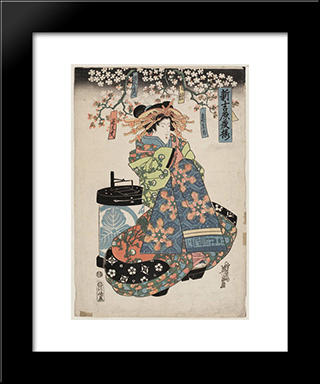 Chodayu Of The Okamotoya, Kamuro Kakeo And Koyuki: Modern Black Framed Art Print by Keisai Eisen