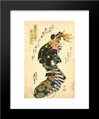 Courtesan And Riddle: Modern Black Framed Art Print by Keisai Eisen