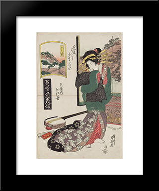 Kanbara Kaoyo Of The Tamaya, From The Series A Tokaido Board Game Of Courtesans: Modern Black Framed Art Print by Keisai Eisen