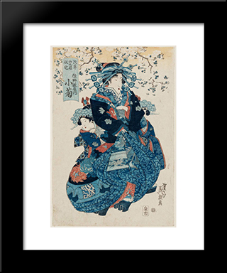 Kogiku: Modern Black Framed Art Print by Keisai Eisen