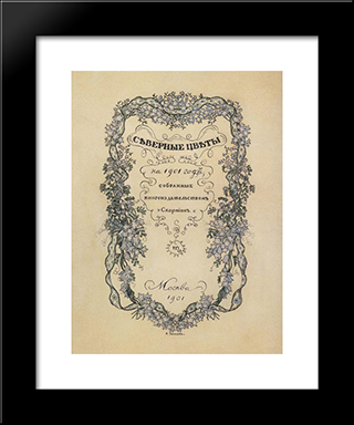 Cover Of Literary Anthology 'Northern Flowers': Modern Black Framed Art Print by Konstantin Somov