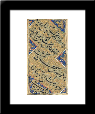 A Calligraphic Leaf: Modern Black Framed Art Print by Mir Ali Tabrizi