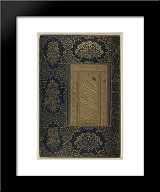 Prayers For Safety And Success: Modern Black Framed Art Print by Mir Ali Tabrizi
